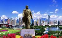 深圳有哪些期货营业部?2014年深圳期货公司营业部排名