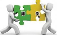 格林期货和大华期货正式合并